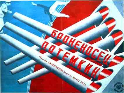 ?????????? ???????? - Battleship Potemkin by Sergei Eisenstein
