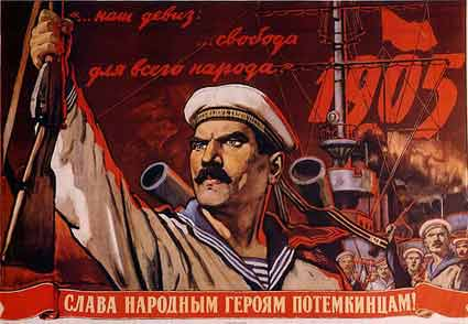 Battleship Potemkin Soviet propaganda poster
