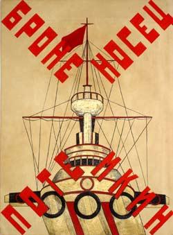 Battleship Potemkin -Modern Russian print