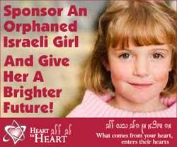 Adopt an Israeli orphan girl.