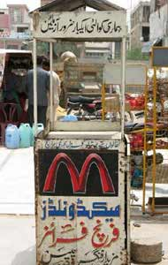 McDonalds Pakistan