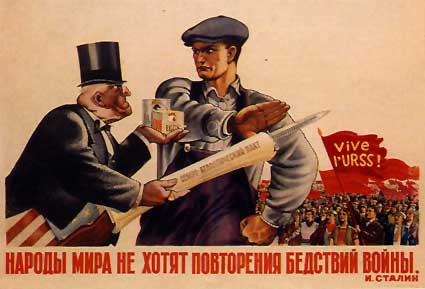 Soviet propaganda poster reflects how long US capitalism has been feared.