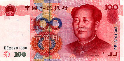 Chinese yuan with Chairman Mao