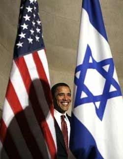 Barack Obama at Israeli anniversary ceremony