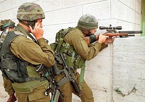 Sniper in Israel Defense Force