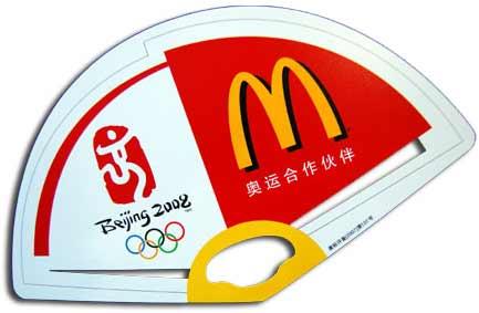 McDonalds fan