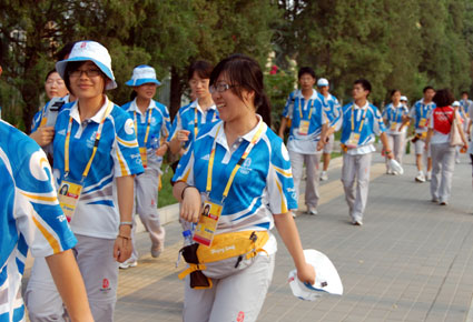 Beijing Olympics volunteers