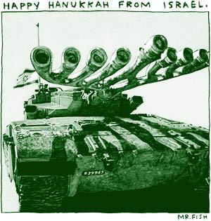Happy Hanukkah from Israel
