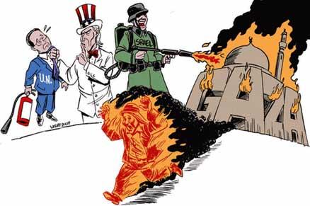 Israel Gaza flamethrower