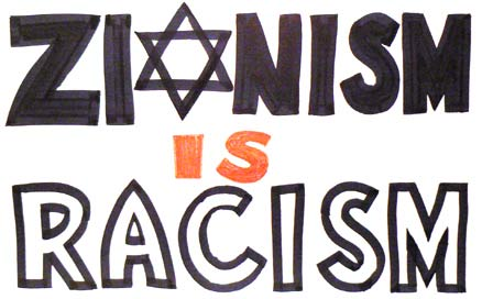 Zionism is racism with Star of David