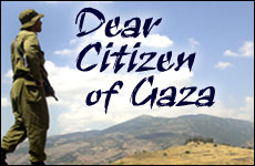 dear-citizen-of-gaza