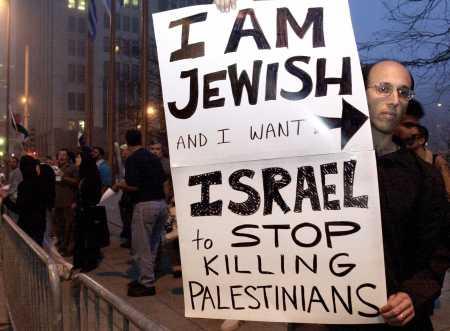 israeli against