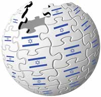 Wikipedia for Israel