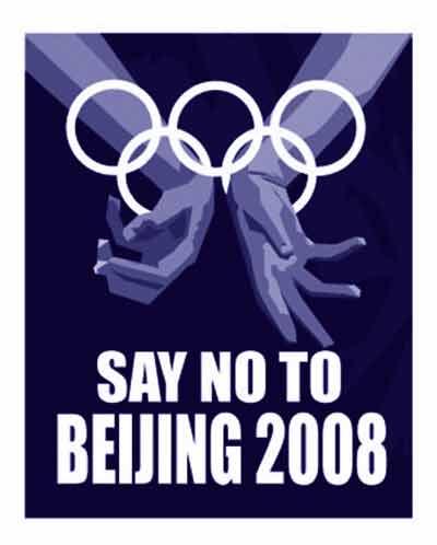 Beijing 2008 boycott