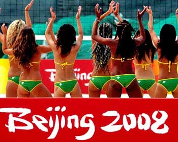 Beijing beach volleyball bikinis