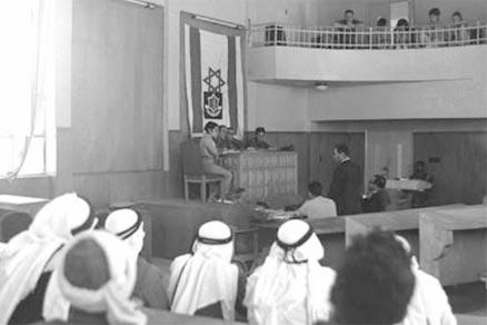 israeli military court