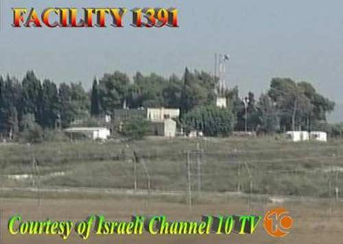 facility 1391