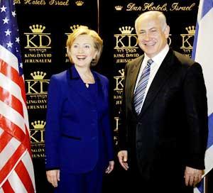 hillary-clinton-meets-israel