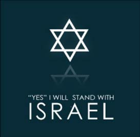 yes-will-stand-with-israel