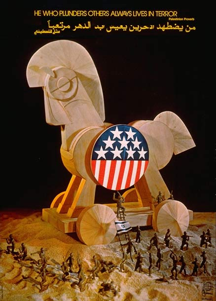 Israel is US Trojan Horse